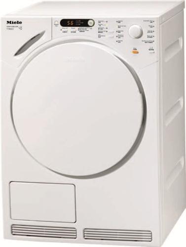 洗衣機採購