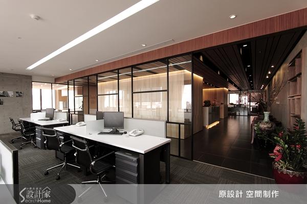 关,公司的重要门面,给予来访宾客对於公司的第一印象,垂直木条墙