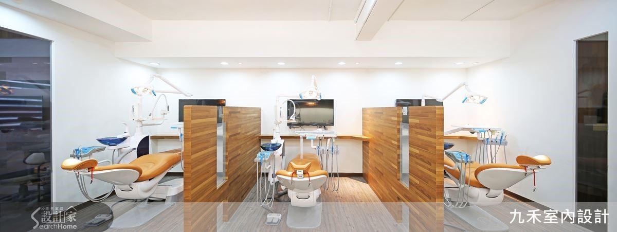 以为走入书店或是咖啡厅,欢迎莅临「文青」牙医诊疗所