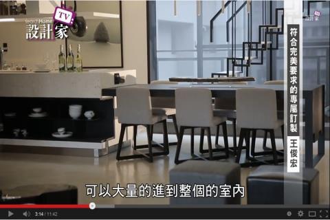 【TV】王俊宏_符合完美要求的專屬訂製(上)_第111集