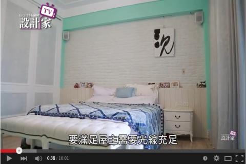 【TV】吳佩純_回家就像渡假 親近自然美式鄉村風(下)_第152集