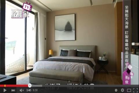 【TV】王俊宏_坐擁藍天海景 訂製專屬柏金度假宅(下)_第154集