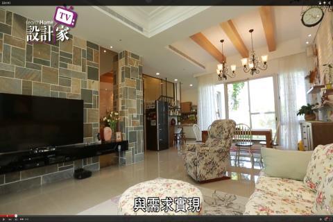 【TV】吳佩純_回家就像渡假 親近自然美式鄉村風(下)_第161集