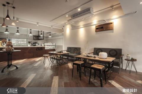 去蕪存菁 將老屋化身令人留連忘返的咖啡廳 寬築設計 趙弈芃