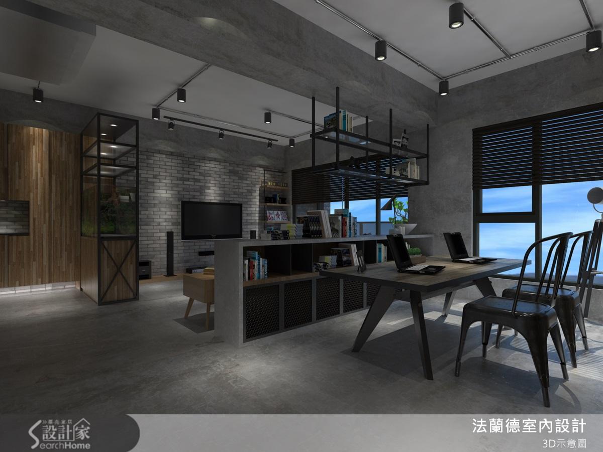 法兰德室内设计 吴秉霖,徐国栋,汪铭祥 loft风 | 设计