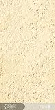 安心居的COEM凝灰岩系列-凝灰白