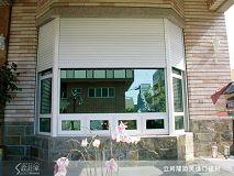 立肯榮實業的廣角窗型捲門窗