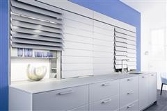 弘第HOME DELUXE 的LEICHT Xtend+層板系統