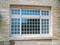 百德門窗科技的防盜格子窗-白色