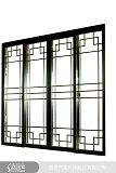 優墅科技門窗的中國風日式格-S100